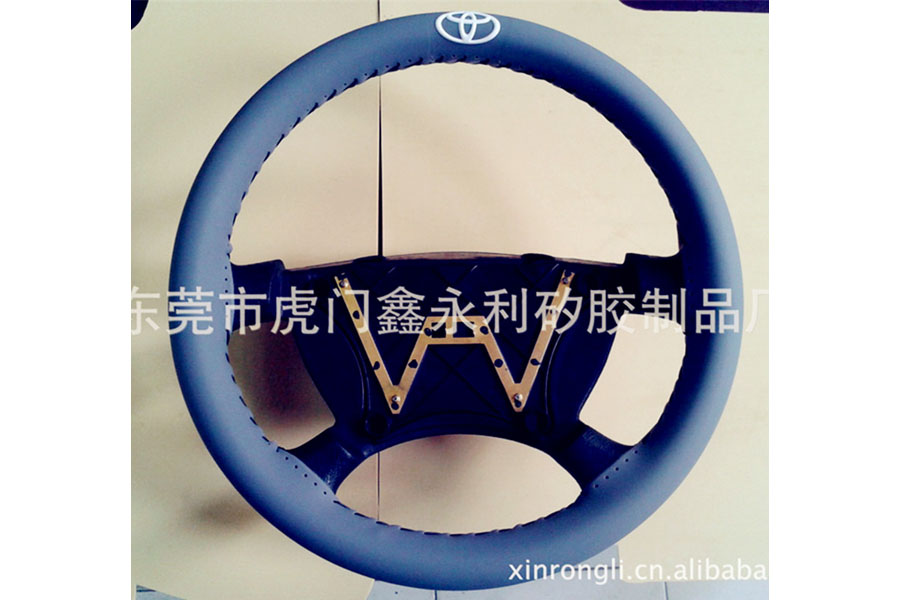 Product Name Steering Wheel Cover